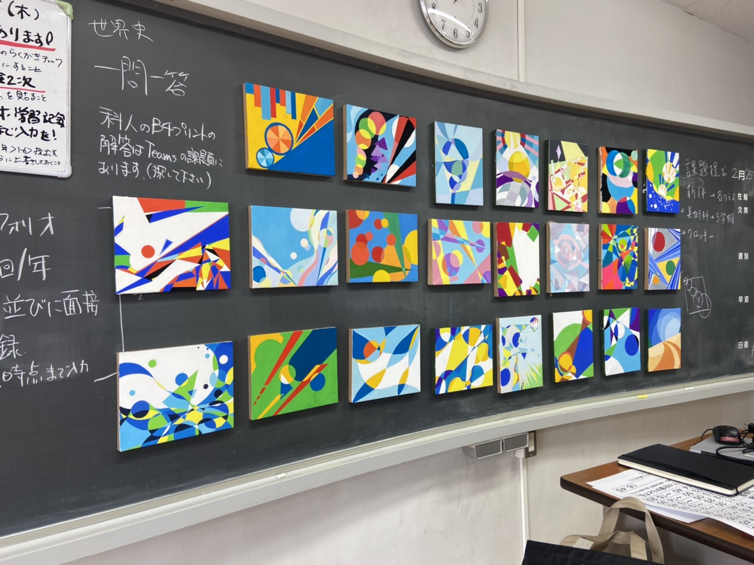 専攻美術Ⅰ 授業終了